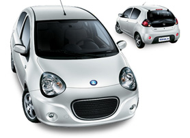 Geely New Cars